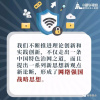 金句来了!习近平在全国网络安全和信息化工作会议上强调了这些重要内容
