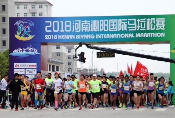 2018河南泌陽國際馬拉松賽開賽