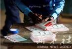 巴拉圭最高选举法院:执政党候选人赢得总统选举
