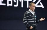 美团王兴:中国数字经济正步入新阶段
