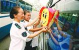济南为满足市民夜间出行需求 101路公交车增加夜间车次