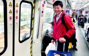 青岛地铁三线换乘开启