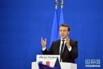 马克龙:法国愿就叙利亚问题与俄罗斯加强对话