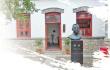 济南,一座具有文人气息的城市