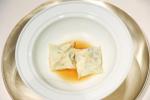 为了朝韩首脑会晤晚宴 韩国从三八线摘了几颗野菜
