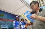 山东启动第四批省级食品安全市县创建 打造食安放心省
