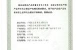 宁城县志永米业:专注成就梦想专业成就品质