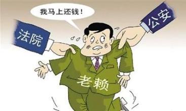 """真人赌博平台:济南中院敦促""""老赖""""6月底前履行义务"""
