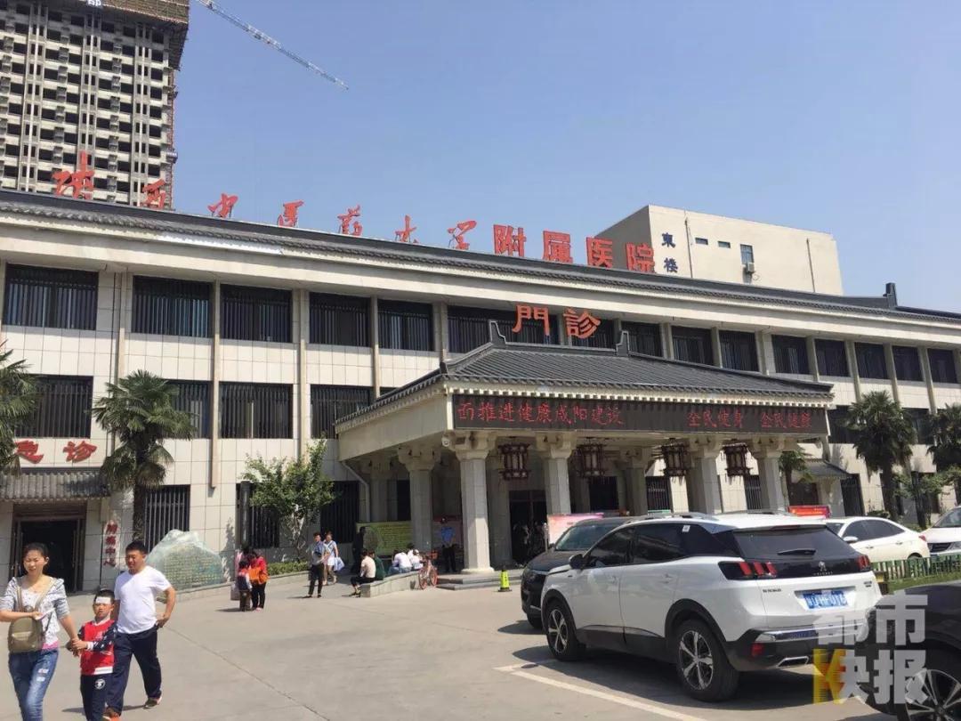 金沙国际华人娱乐:陕西咸阳渭城区法院院长在家中遇刺 嫌犯为其下属局长