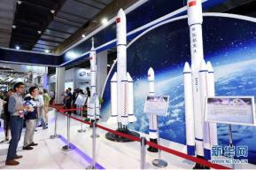第二十一届科博会5月17日在京举办 今年有哪些高精尖科技?