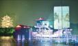 全球唯一!玄机:岸边隐藏9000平大平台 喷泉40层楼高