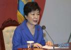 """朴槿惠再次入院治疗引猜测 被指为日后""""保外就医""""埋伏笔"""
