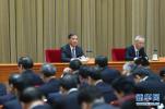 汪洋主持召开政协第十三届全国委员会第四次主席会议