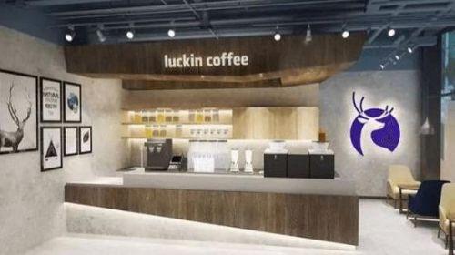 △瑞幸咖啡门店布置图。来源:瑞幸咖啡官网