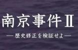 动画还原南京大屠杀枪杀现场!这部纪录片,每个人都应该看