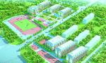 济南三中校本部今年9月搬进领秀城 现校址交济南实验初中用