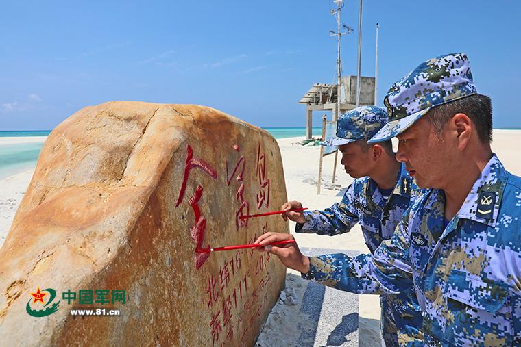 澳门电子游艺城:军警民联合编队首次巡逻西沙岛礁,历时5天4夜