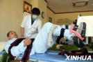 殘疾康復生命重建 山東康復服務比例提升