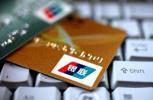 中国银联发布报告:银联卡全球发行超过66亿张