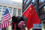 新华社谈中美经贸磋商成果:相互扩大开放才是正道