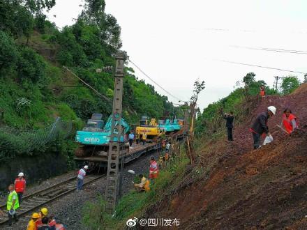 网上赌博注册送白菜:成昆铁路水害断道抢通 27趟客车受影响