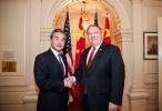 王毅会见美国务卿 提议双方应共同做好这几件事