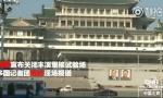 """韩国记者团抵达丰溪里核试验场 将见证朝鲜""""弃核"""""""