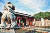 河南南阳:千年古城