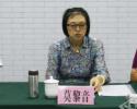 重庆女官落马 曾批贪官研究低级趣味歪门邪道书籍