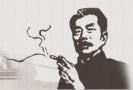鲁迅与杭州的故事:留学归国的首张照片是杭高入职照