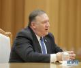 美国务卿蓬佩奥:美国外交官在巴基斯坦待遇不佳