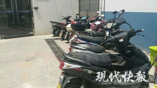 "app能买彩票:老汉偷了9辆电动车,""拆卸组装""后自用"