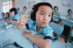 残疾儿童康复救助制度10月实施