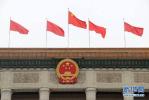 中华人民共和国和吉尔吉斯共和国关于建立全面战略伙伴关系联合声明(全文)