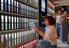 信用智能借书机亮相张家口市宣化区