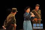 京剧小戏《红军故事》建组 下月底首演