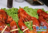 媒体:让小龙虾回归合理市场价位