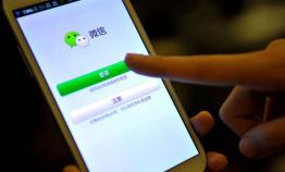 微信订阅号iOS系统改版:群发消息以时间顺序排列