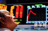 A股下半年怎么走?多数券商持谨慎乐观态度