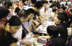 浙江省教育考试院指导高考志愿填报:综合考虑,慎重抉择