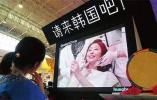 """尴尬!韩国新建码头坐等""""金主""""中国游客 半年只来4艘船"""
