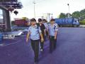 江苏在全省推进综合行政执法体制改革 首要任务是这个