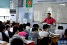 青岛3所高中公开选聘九名教师 7月16日起报名