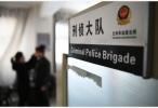 四川省监察体制改革后追回首个职务犯罪嫌疑人 在逃21年