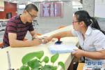 定兴县首张无介质电子营业执照颁发