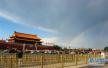 北京发布深改行动计划 推出117项改革举措