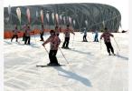 北京2022冬奥会和冬残奥会华侨华人行动计划发布