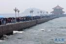 青岛旅游迎全年客流最高峰 让游客期待而来满意而归