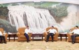 进军大上海!阿里、蚂蚁金服和上海达成战略合作协议