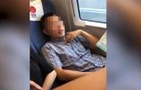 """男子高铁霸占女子靠窗座位自称""""站不起来"""":要么站着要么去餐车"""